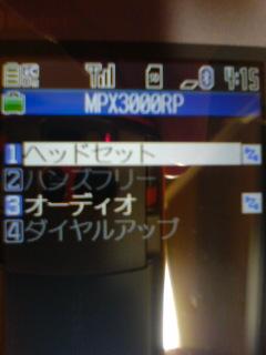 051217_0415~01.jpg