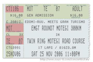 rd7_ticket.jpg