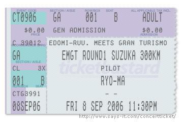 ticket_Ryo-Ma.jpg