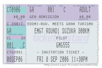 ticket_gmg555.jpg