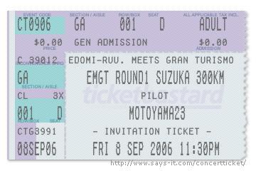 ticket_motoyama23.jpg