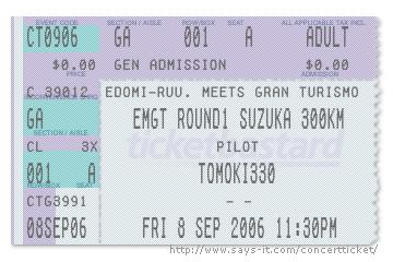 ticket_tomoki330.jpg