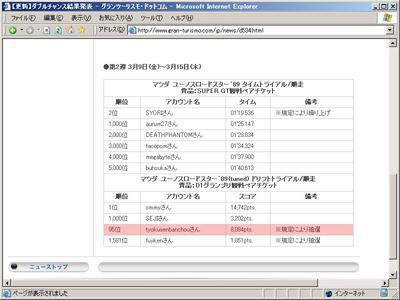result_1.jpg