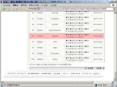 result_2.jpg