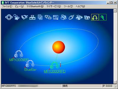 mpx3000rpd.jpg